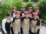 SOMPOホールディングス株式会社シーケーフーヅ そんぽの家S 京都東エリアのアルバイト