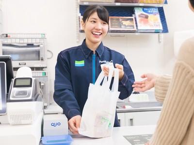 ファミリーマート 江島大橋店のアルバイト情報