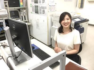 ロペステーション1店 一般事務スタッフのアルバイト情報