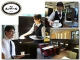 喫茶室ルノアール 有楽町駅前店(フルタイム)のアルバイト