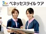 リハビリホームグランダ 摂津本山 介護職スタッフ(正社員)のアルバイト