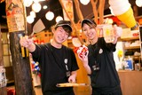 らーめん八角 太子店(フリーター)のアルバイト