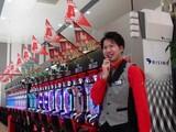 ライジング八雲 ホールスタッフ(アルバイト)のアルバイト