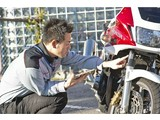 バイク王 多摩店(フリーター)のアルバイト
