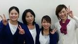 有限会社CPケープ 金沢野町店(フリーター)のアルバイト