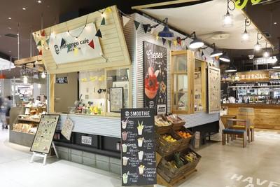 yebisu gogo cafe プライムツリー赤池店のアルバイト情報
