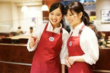 エクセルシオールカフェ 日土地西新宿ビル店(早朝募集)のアルバイト