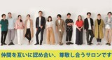 FaSS 代官山アドレス・ディセ店(カット未経験者・美容師)のアルバイト