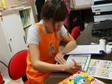 にじいろ保育園(夜間パート)(株式会社キッズコーポレーション)のアルバイト
