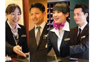 ◆週2~OK◆未経験も◎ ホテルフロントスタッフ大募集!