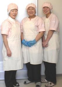日清医療食品 夢眠さくら(食器洗浄・補助 パート)のアルバイト情報