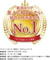 JPC株式会社 新潟県新潟市江南区(b589-2)のアルバイト