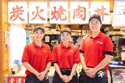 肉のヤマキ商店 イオンモール盛岡南店[111175]のアルバイト情報