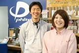 ファイテンショップ イオンモール浜松志都呂店のアルバイト