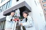 新晃コンサルタント株式会社 本社のアルバイト