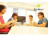 株式会社Go-Next(WEBデザイナー)のアルバイト
