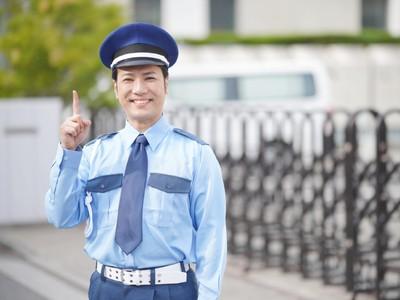 泉屋株式会社/奈良エリア(日勤)の求人画像