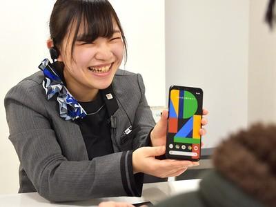 SoftBank群馬大泉のアルバイト情報