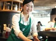 スターバックス コーヒー TSUTAYA 大崎駅前店のアルバイト情報