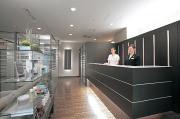 エステティックサロン ゲラン パリ ホテル椿山荘店(CL)のアルバイト情報