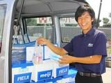 ヤサカ宅配センター西神戸店のアルバイト