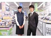 株式会社ヒト・コミュニケーションズ ドコモ光 成城のアルバイト求人写真1