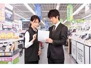 株式会社ヒト・コミュニケーションズ ドコモ光 成城のアルバイト求人写真2