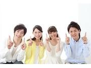 株式会社ヒト・コミュニケーションズ ドコモ光 成城のアルバイト求人写真3