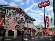 和食よへい あきる野小川店のアルバイト情報