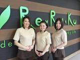 Re.Ra.Ku 横浜ランドマークプラザ店のアルバイト