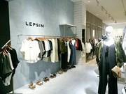 レプシィム イオン茨木店のイメージ