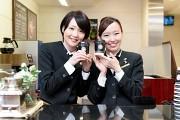 PIA 八王子店 カフェスタッフ/A0703210025のアルバイト情報