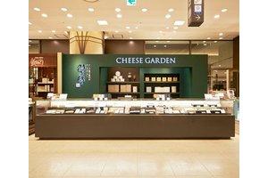 チーズガーデン 阪急梅田店・販売スタッフのアルバイト・バイト詳細
