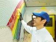 カワイクリーンサット株式会社 東新宿エリア 清掃スタッフのアルバイト情報