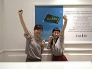 イーストボーイコメット 千代田橋アピタ店のアルバイト情報