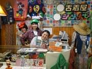 ジョージ&キューピー イオンモール幕張新都心店のイメージ