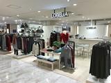 ロベリア 東札幌店のアルバイト
