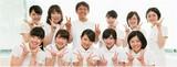 田辺眼科クリニックのアルバイト