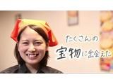 ピザ・ロイヤルハット 土居田店(ポスティング)