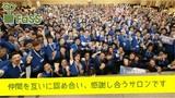 FaSS 代官山アドレス・ディセ店(パート・美容師有資格者)のアルバイト
