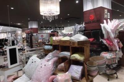 ParisJulietイオンモール新居浜店のアルバイト情報