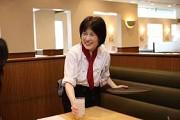 【イオン】れすとらん四六時中 桜井店のアルバイト情報