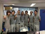 ハートクリーニング 大阪店(土日働ける方)のアルバイト