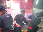七志 港南台バーズ店のアルバイト情報