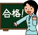 家庭教師のコーソー 新潟県上越市頸城区のアルバイト