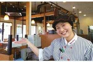 ジョリーパスタ 名護店[107]・ホールスタッフ、キッチンスタッフのアルバイト・バイト詳細