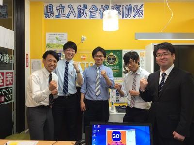 ITTO個別指導学院 日高高麗川校の求人画像