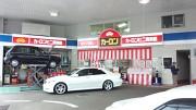 増田石油 サンロード小笹サービスステーションのアルバイト情報