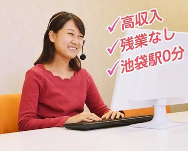 株式会社スプリックス 電話・メール(板橋駅エリア)の求人画像