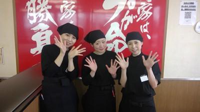 ラーメン山岡家 水戸南店のアルバイト情報